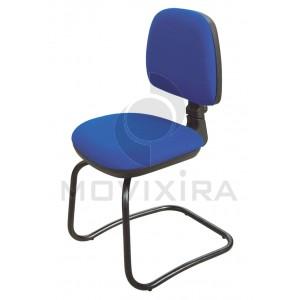 Cadeira Red